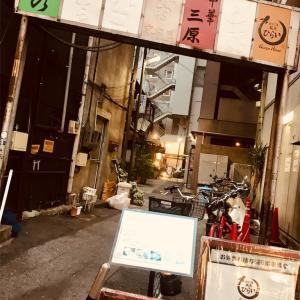 【銀座】路地裏のミシュラン名店!あなご屋 銀座ひらい 絶対行くべし!