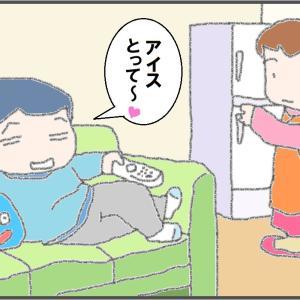 【自作 4コマ漫画】 ロングセラーのアイスが好き