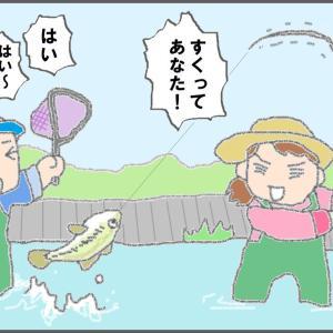 【自作 3コマ漫画】 早口言葉  その2