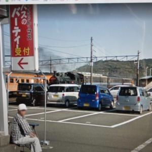 【撮り鉄】タモリ倶楽部で見た、グーグルのストリートビューで電車を探すのをやってみた