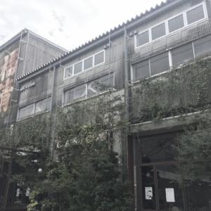 【新木場】木材倉庫をリノベしたカフェCASICA(カシカ)へ行ってみた。