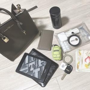 【What's in my bag?】育児がひと息ついた私のバッグの中身。
