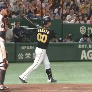 阪神・上本、去就は「これから。来季まで時間もある」