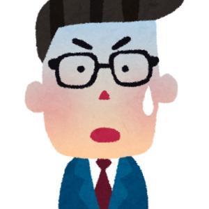 返品自由を悪用する日本人が急増!「面接で一度着て返品」