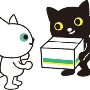 【クロネコヤマト】キャラクターを28年ぶりリニューアル デザインはSuicaの坂崎千春氏
