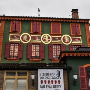 ミシュラン三つ星を55年間守ったレストラン、格下げに 巨匠と呼ばれたシェフが死去で