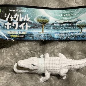シャクレルホワイト 〜SHAKUREL PLANET EPISODE of WHITE〜