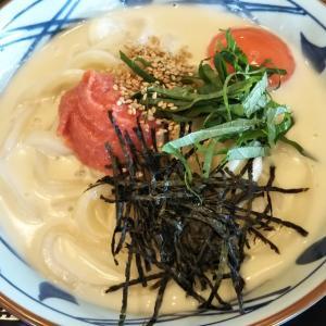 丸亀製麺の明太クリーム釜玉うどん