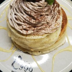 eggg(えぐぅ~)のパンケーキ