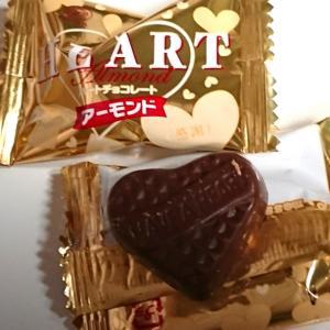 不二家ハートチョコレート アーモンド