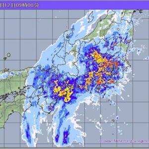 台風19号最新情報進路 12日8時 座間市直撃 外出しないで