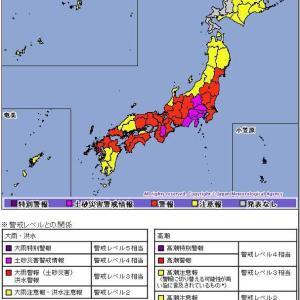台風19号 関東 警戒レベル4相当 座間市警戒レベル3相当