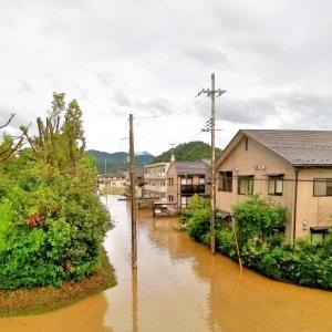 台風19号 河川氾濫 現況 相模川は未だ油断できない
