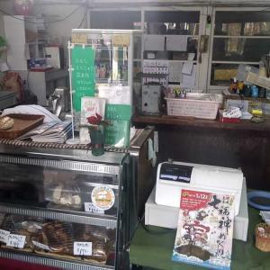 小さな旅1/19太田市の老舗パン屋