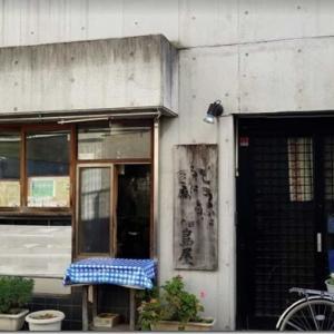 酒場放浪記1/20ひばりヶ丘の豆腐屋で角打ちはどこ