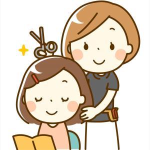2020 橋本環奈の髪型(ボブ・ミディアム・ロング)オーダー方法