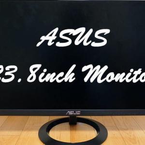 ASUS 23.8インチモニター(VZ249HR)レビュー|フルHD対応でゲームもサクサクプレイできてコスパ最高