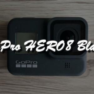 GoPro HERO8 Black比較レビュー|HERO7 Blackとの機能やスペックの違いについてわかりやすく解説します