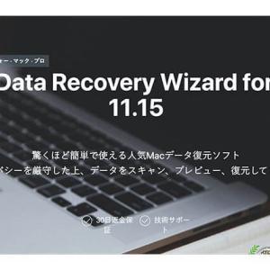 【レビュー】EaseUS Data Recovery WizardでGoProの撮影データを復元!