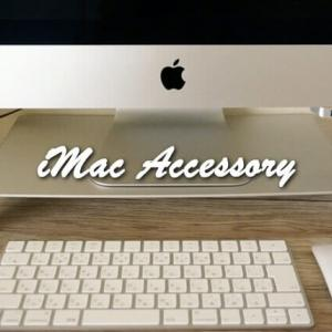 【2020年】iMacに欠かせないおすすめアクセサリー2選!自宅での作業が捗るマストアイテムを紹介します