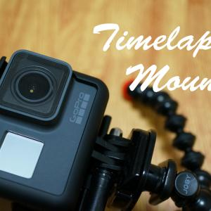 【GoProタイムラプス撮影におすすめのアクセサリー5選】撮影がもっと楽しくなる!