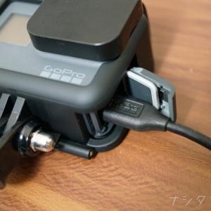 【GoProで充電しながら撮影をする方法】長時間撮影やおすすめのモバイルバッテリーについて紹介します!