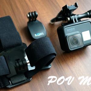 【GoProでPOV撮影におすすめのマウント】自分視点の映像が楽しすぎる!