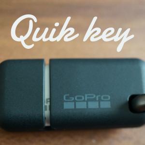 【販売終了】Quik key(クイックキー)でGoProのデータをiPhoneに爆速転送!有線接続におすすめのアイテムを紹介