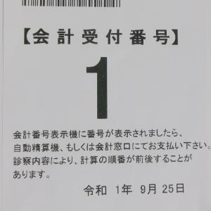 放射線治療 第19回~第21回(術後62日目~64日目)「毎日の楽しみ」