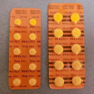 タモキシフェン「5年以上付き合う薬」⑤大きくなったら安くなった