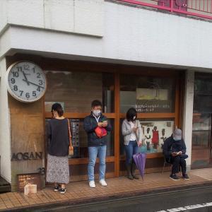 AOSAN仙川店で角食パン=パン百名店=