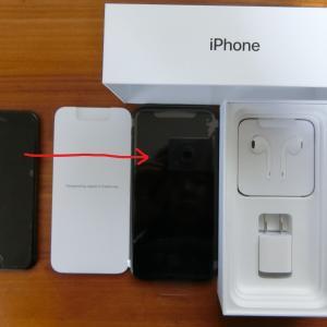 新しいiPhoneを渡されてもね---。