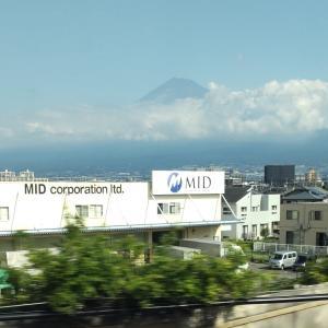 少しだけ旅気分の日帰り神戸出張