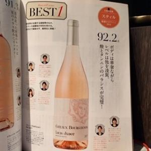 12月のセミナーワイン