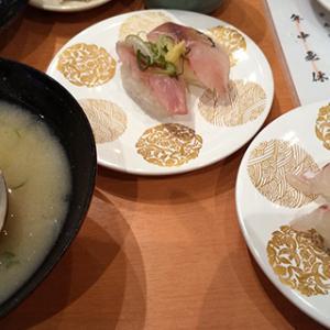 二度目の『京寿司 箱崎店』