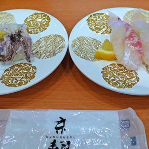 昨日の京寿司ランチ
