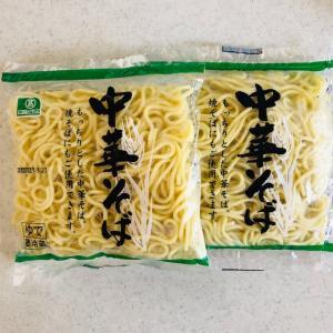 今日のお昼ごはん!【ラーメンサラダ】
