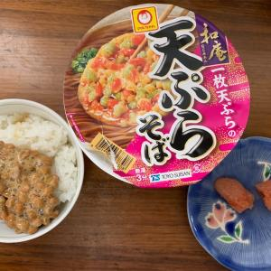 夜勤明け 納豆ご飯定食