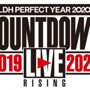【LDH  countdown LIVE 当落】結果は??