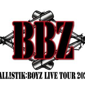 """【BALLISTIK BOYZ LIVE TOUR 2020 """"BBZ""""】開催決定!!"""