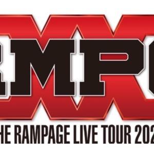 "【RAMPAGE LIVE TOUR 2020 ""RMPG""】開催決定!!"