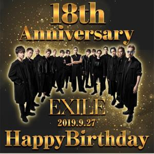 【EXILE 18th】EXILE historyは??
