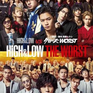 【HiGH&LOW THE WORST】公開前にグッズとかまとめ
