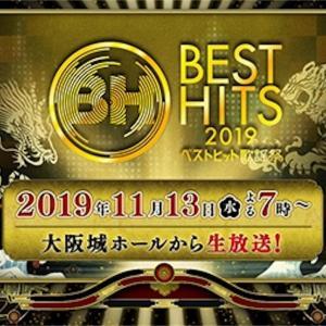 【EXILE 3JSB GENE】関西唯一の歌番組観覧 ベストヒット歌謡祭