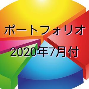 Myポートフォリオ(最新)