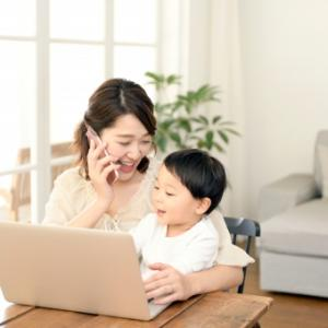 ブログ運営3ヶ月目の結果は収益0円、子どもとの付き合い方を考えた