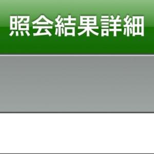 最終予想【天皇賞・秋&狙い目】初志貫徹でサートゥルナーリア