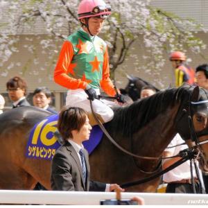 今週の重賞【京都牝馬S】バゴ最強馬に続け!シゲル最強馬