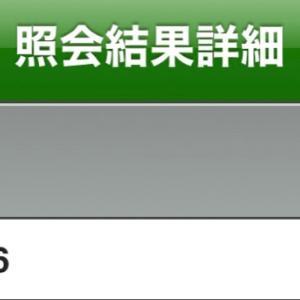 最終予想【東京優駿&目黒記念&安土城S&白百合S】