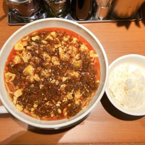 SHIBIRE NOODLES 蝋燭屋 札幌店@日本生命札幌ビル 麻婆麺